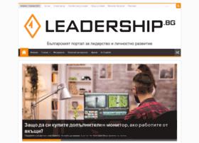 leadership.bg