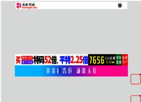 leadexsafaris.com