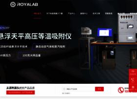 leadflowmachine.com