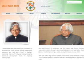 leadindia2020.com