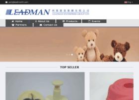 leadmanhk.com