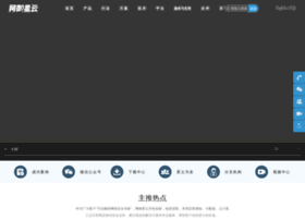 leadsec.com.cn