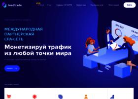 leadtrade.ru