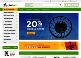 leafbike.com