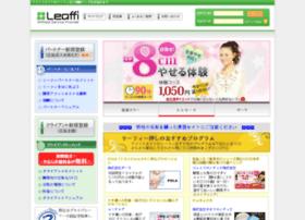 leaffi.jp
