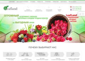 leafland.com.ua