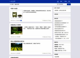 leafword.com