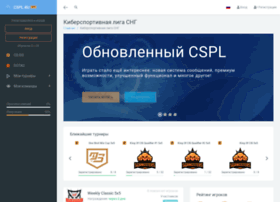 league.apofig.ru