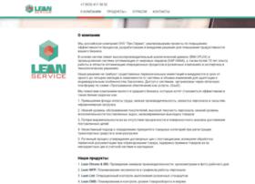 lean-service.ru