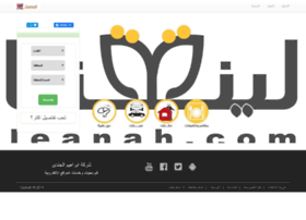 leanah.com