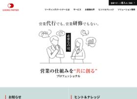leapar.co.jp