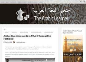 learn-arabic-now.com