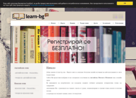 learn-bg.com