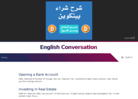 learn-english-conversation.net