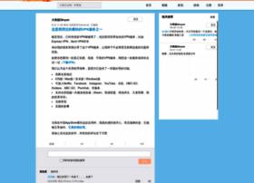 learn-english-conversation.net