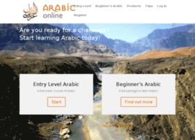 learn.arabiconline.eu