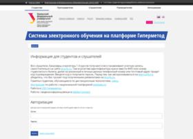 learn.urfu.ru
