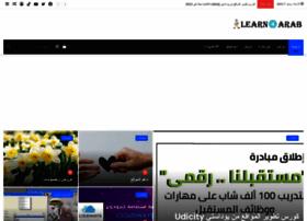 learn4arab.com