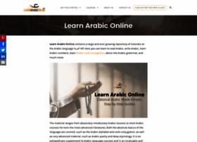 learnarabiconline.com