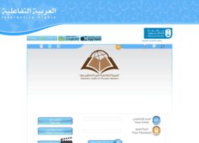 learnarabiconline.ksu.edu.sa