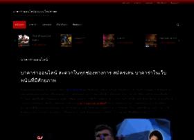 learnbaduk.com