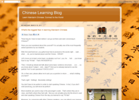 learnchinese-ny.blogspot.co.uk