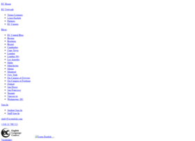 learnenglish.ecenglish.com