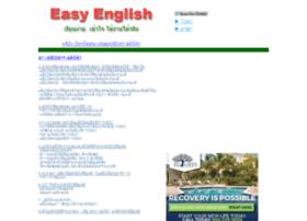 learnenglish.nabia10.com