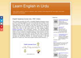 learnenglishlanguage-in-urdu.blogspot.in