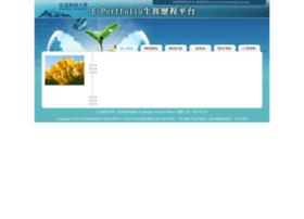 learner.hk.edu.tw