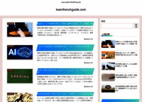 learnfrenchguide.com