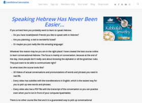 learnhebrewconversation.com
