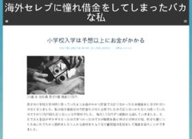 learning-network.jp