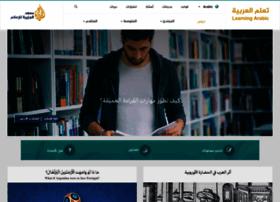 learning.aljazeera.net