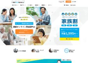 learning.sankei.co.jp