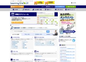 learningsite21.com