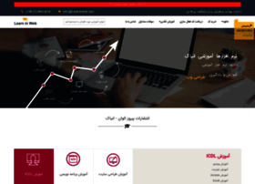 learninweb.com