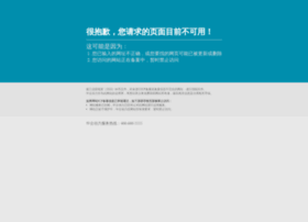 learnkungfuinchina.com