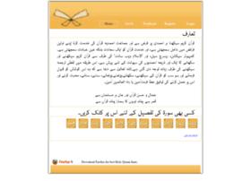 learnquran.saapk.org