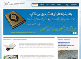 learnquranicarabic.pk