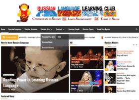 learnrussianlanguage.ru
