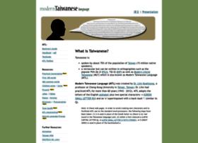 learntaiwanese.org