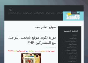 learnus.net