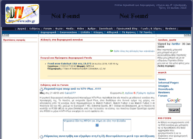 leaseweb.sdtv.gr