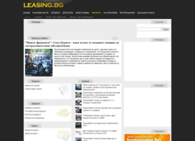 leasing.bank.bg