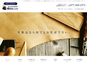 leather-boo.com