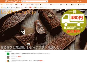 leathercraft.jp
