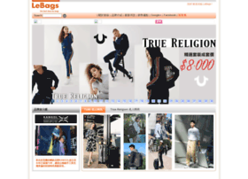 lebags.com.tw