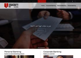 lebaneseswissbank.com