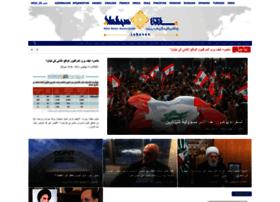 lebanon.shafaqna.com